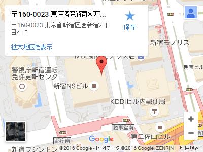 アクセス 新宿駅「南口・西口」より徒歩7分 新宿駅「新都心口」より徒歩約6分 西武新宿駅より徒歩約15分 都庁前駅A3出口より徒歩約3分